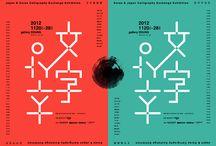 Typography_Korean