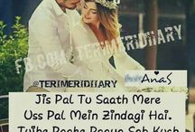 song touching line<3