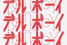 Design - Typo/Calligraphy