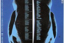 Plakaty japońskie
