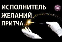 Эра Водолея