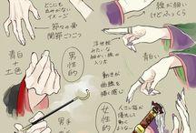 手の書き方