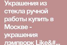 http://likeaglass.com/ / https://www.instagram.com/p/BSyCOlllsxd/