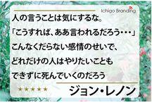 message2