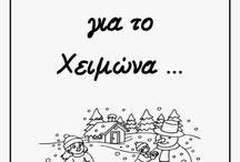 epoxew
