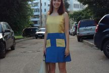 Made by Guzel Abdrakhmanova / The clothes that inspire you. Made by Guzel Abdrakhmanova