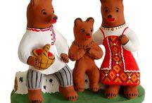 Керамика/игрушки