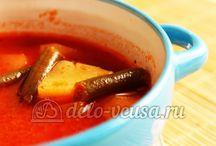Рецепты супов / Рецепты вкусных домашних супов с детальными пошаговыми фотографиями. Получится у каждого! #суп #рецепты #кулинария
