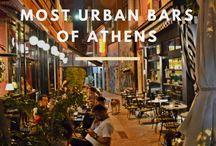 Αθήνα / Εξερευνήστε την Αθήνα είτε αν μένετε εκεί είτε ως τουρίστες. Η απόλυτη πρωτεύουσα σας περιμένει!