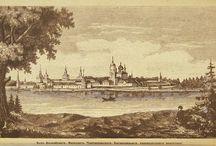 Валдай. Иверский монастырь / Валдайский монастырь г. Валдай. Иверский монастырь