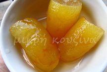 Γλυκα κουταλιου