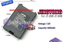 radio battery
