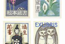 stamp/Xlibris/etc.