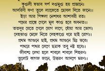 Khandakatha