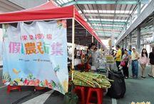 Taiwan market farm case study