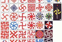 Символика (славяне, кельты и т.д.)