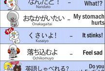 My Japanese