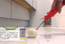 Μπάνιο - Κουζίνα / Η καθαριότητα, η φροντίδα, η προστασία, η διακόσμηση αλλά και σύνηθεις φθορές των χώρων αυτών μαζί με τις κατάλληλες λύσεις, για όλα αυτά ενημερωθείτε με ένα κλικ στο www.yparxeilysi.gr