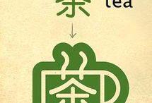 Minding Mandarin