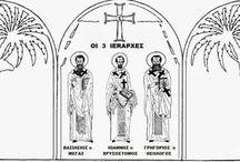οι 3 ιεραρχες