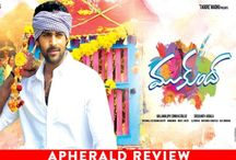 Pooja Hedge Mukunda Review, Rating / Pooja Hedge Mukunda Review, Rating | Mukunda Review | LIVE UPDATES | Mukunda Rating | Mukunda Movie Review | Mukunda Movie Rating | Mukunda Telugu Movie Review | Mukunda Movie Story |