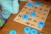 Alfabetizar/Aprender Alice