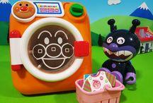 アンパンマンおもちゃアニメ❤洗濯機で洗おうバイキンマン Anpanman toys