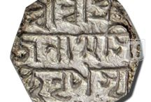 Ahom (Coinage of Assam) Dynasty - Coins of Brajanatha Simha / collection of coins of Brajanatha Simha during Ahom (Coinage of Assam) Dynasty