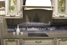 Распродажа кухонных образцов