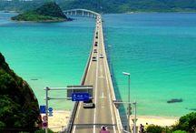 旅行したい中国地方