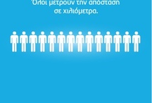 World of Infographics