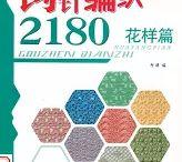 2180 crochet