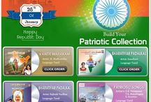 Giri wishes HAPPY REPUBLIC DAY For all
