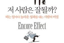 한국책표지