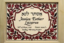 Jewish Baby Nameplates / The Jewish baby nameplate is basically a birth certificate on ceramic stating your baby's name in Hebrew and English, along with his/her Jewish and common birth date. This is a lasting non-childish gift that will be cherished during a life time! See models and colors at: http://smallsigns.net/en/our-products/judaica-gifts/jewish-baby/