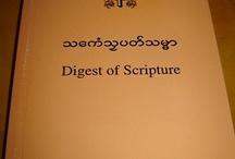 Mon /Burma/Myanmar Bibles