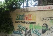 Spotted: The Beirut.com Logo