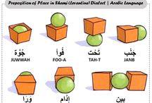 Arabic enfants