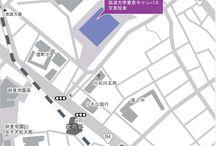 筑波大文京キャンパス