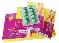 obat pelangsing badan