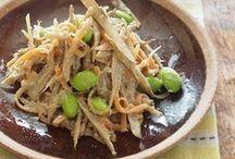 野菜【ごぼう 】メインレシピ