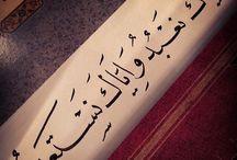 iman inanc islam