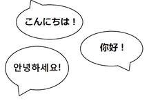 Korean Course