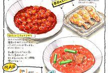 음식 광고