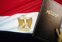 Egyptian presidency: 60 days after the end of the constitutional amendments and 30 Aumallastfta