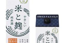 パッケージ 麹 米 ロゴ