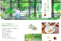 京都 観光グラフィック