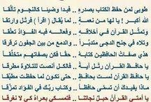 abd alrhman kaddour