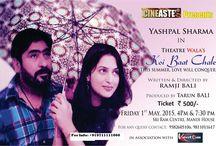 Hindi play- koi Baat Chale / A romantic comedy hindi play by yashpal Sharma