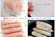 nanapi レシピ